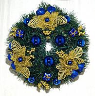 Венок новогодний украшенный золото с синим (жовто блакитний) 0422GB
