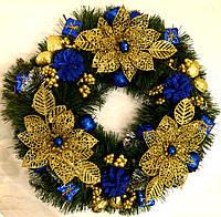 Венок новогодний украшенный золото с синим (жовто блакитний) 0423GB