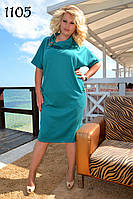 ODDI 1105 : Элегантное платье прямого покроя с шалевым воротником из  бирюзового трикотажа  (50-56 размеры)