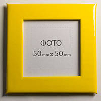 Фоторамка магнит. Желтый глянец. Размер 7,8х7,8 см