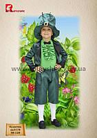 Карнавальный костюм Кузнечик №3