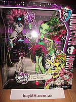 Набор кукол Monster High Zombie Shake Rochelle Goyle and Venus McFlytrap Рошель Гойл и Венера МакФлайтрап