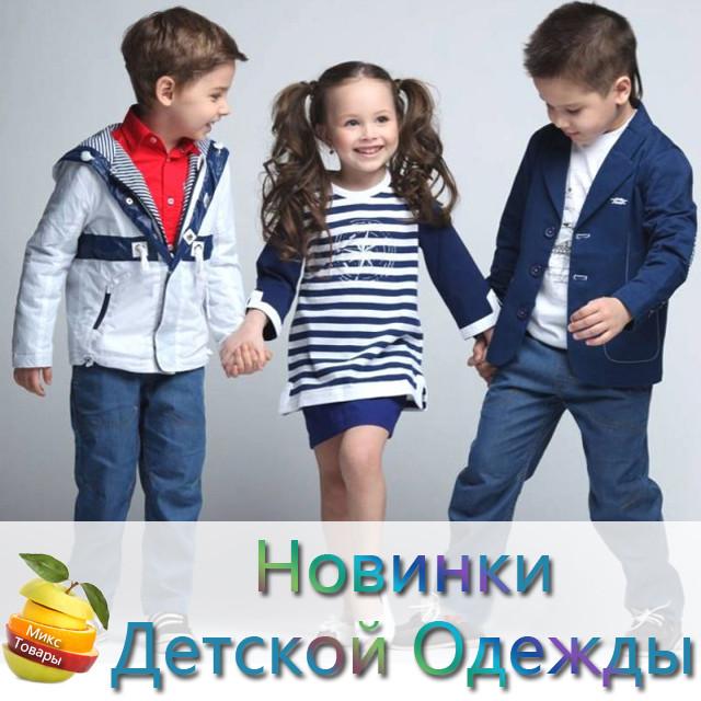 Чёрные Юбки для девочек от 2 до 6 лет (4227) - фото 1