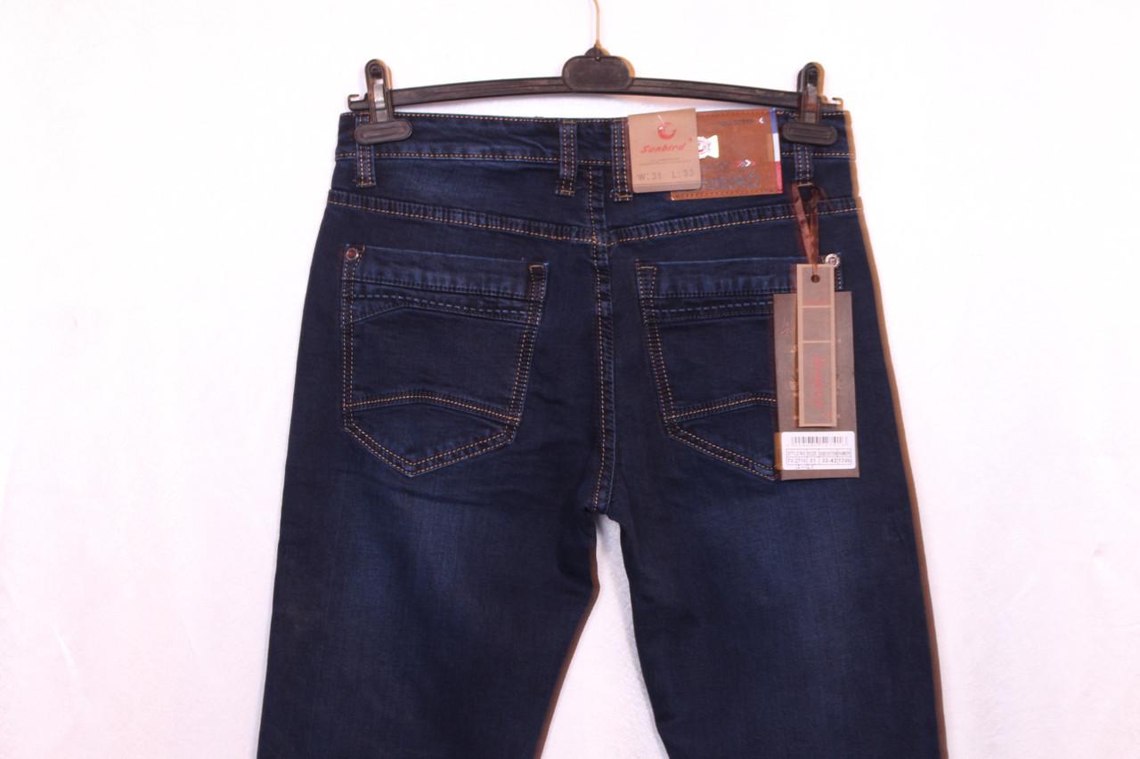 Большие джинсы мужские доставка