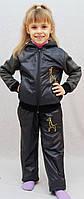 Теплый детский спортивный костюм темно-синий, фото 1