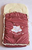 """Зимний конверт для коляски и санок на меху  """"Шоколадный"""""""