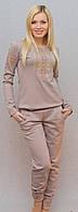 Костюм женский с вышивкой бежевый