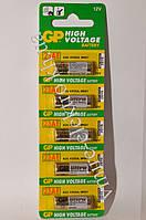 Батарейка 23AE (A23, V23GA, MN21) 12v GP 5 шт