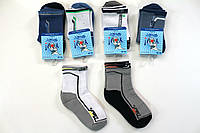 Спортивные носки для мальчиков ( махровый след ) 16- 18 см