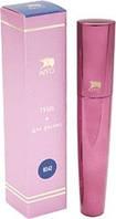 Тушь для ресниц синяя Арго удлинение, объем, восстановление ресниц, укрепляет, против ломкости
