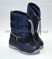 Зимние сапоги - дутики - сноубутсы для детей Demar Lucky 1354