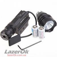 Лазерный прицел с дополнительной установкой фонаря