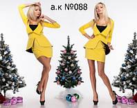 Платье женское праздник № 088 ац