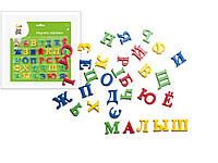 Касса букв (магнитные буквы)