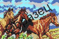 """Схема для вышивки бисером - """"Лошади"""""""