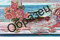 """Схема для вышивки бисером """"Розы, море"""""""