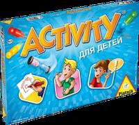 """Настольная игра """"Активити для детей"""" (новая версия 2014 г.)"""