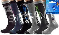 Мужские лыжные махровые носочки Jujube A700 Z. В упаковке 10 пар, фото 1
