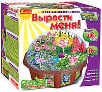 """Набор для творчества Твой эко-сад """"Сад бабочек и фей"""" 0394"""