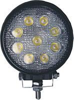 Светодиодные фары дальнего света Digital  DCL-R2711BS