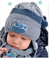 Комплект зимний: шапка с шарфом Boy Sport