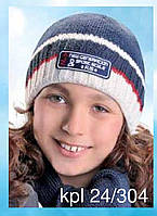 Комплект зимний New Generation: шапка с шарфом для мальчика