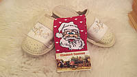 Тапочки кожаные 37 размера женские с новогодними носками