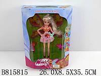 Кукла для девочек «Winx» модель 822