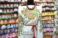 Женская заготовка сорочки  СЖ-35