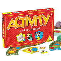Настольная игра Активити для малышей, 4+