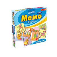 """Настольная игра """"Мемо. Игрушки"""""""