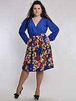 Платье С цветной юбкой