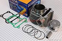 Цилиндр к-кт (цпг) 125cc ТАТА  для китайских скутеров 125 кубов.