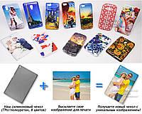 Печать на чехле для Sony Xperia Tablet Z2 (Cиликон/TPU)