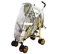 Дождевик на прогулочную коляску (с завязками)