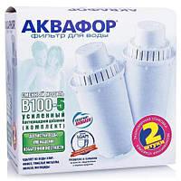 AQUAFOR B100-5 ORIGINAL сменный фильтр очистки воды для кувшина АКВАФОР B 100-5, поштучно