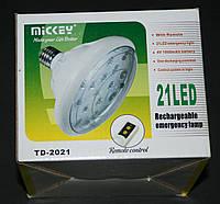 Светодиодная лампа с аккумулятором и пультом  21 LED