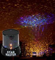 Звездный проектор Star Master подарок на Новый Год