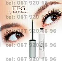 Сыворотка для роста ресниц FEG - оригинал