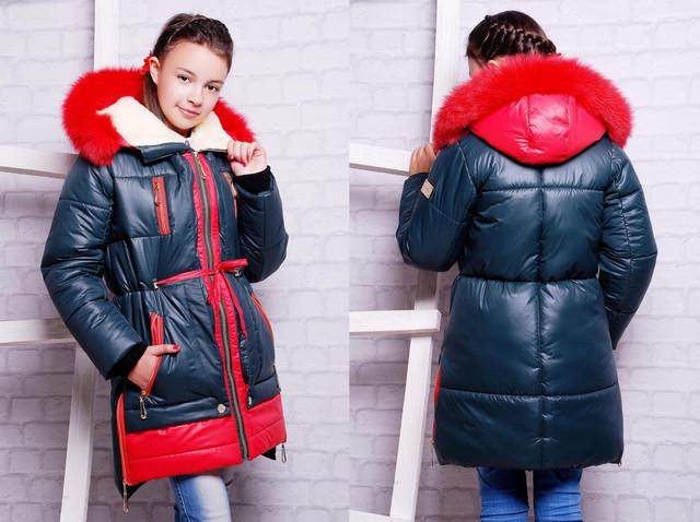 Куртка Аляска Детская