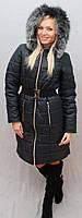 Пальто с мехом синее, фото 1