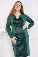 Нарядное платье больших размеров зеленого цвета