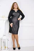 Нарядное платье больших размеров черного цвета