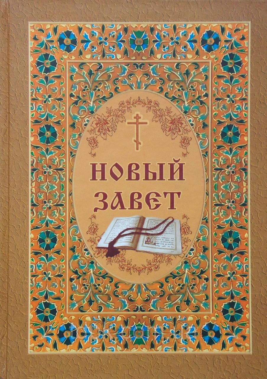 Поздравление с ураза байрамом на азербайджанском языке