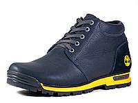 Ботинки зимние синие/желтые натуральные кожаные на меху GS-комфорт, фото 1