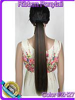 Шиньон хвост на ленте, прямые волосы, наращивание волос, длина - 55 см, вес - 90 г, цвет - №2Н27
