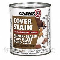 Zinsser Cover Stain - алкидный пятноукрывающий грунт 0.946л