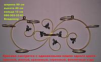 """Подставка для цветов """"Узор на 7 колец (горизонтальный)"""""""