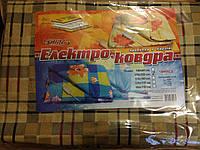 Электроодеяло односпальное с термостатом 170х105, 80 Вт., 40С, Украина