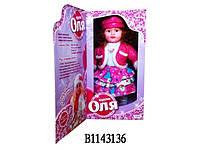 """Интерактивная игрушка для девочек кукла """"Оля"""""""